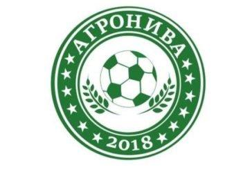 """""""Агрониву"""" включено до числа учасників аматорського чемпіонату України!"""