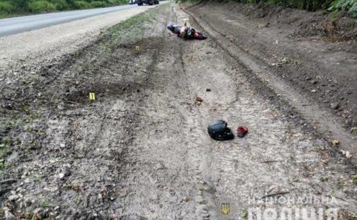 На Кременеччині мотоцикліст на Хонді врізався у молоковоз
