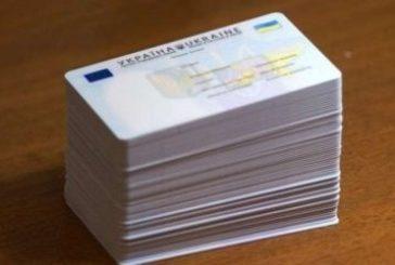 Жителі Тернопільщини не забрали майже дві тисячі ID-карток