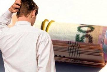 Суб'єкти господарювання Тернопільщини сплатили 83 млн грн податкового боргу