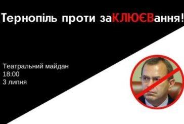 Сьогодні у Тернополі протестуватимуть проти рішення ЦВК про реєстрацію кандидатами в нардепи Клюєва та Шарія