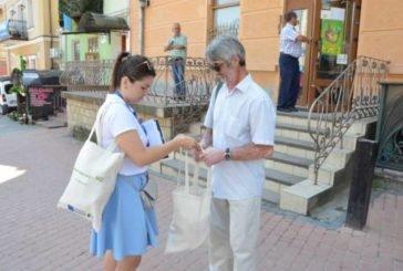 Паперові пакети та екосумки: як у Чорткові відзначали «День без поліетилену»