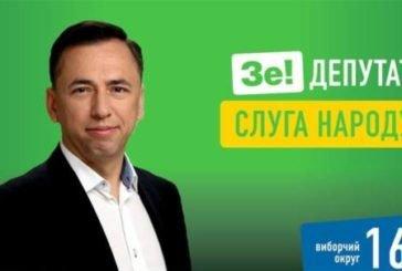 На одномандатному виборчому окрузі № 167 порахували 100% голосів. Переміг Володимир Гевко
