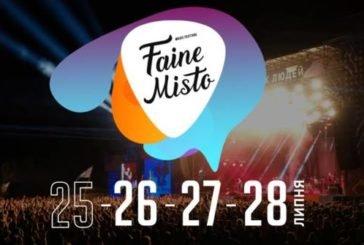25-26 липня власники «Карти тернополянина» зможуть безкоштовно відвідати фестиваль «Файне місто»