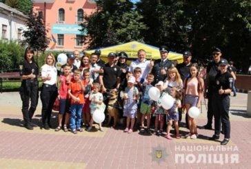 Поліцейські Тернопільщини відзначили професійне свято (фото)