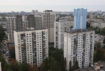 На одного жителя Тернопільщини припадає 26,7 «квадратів» житла