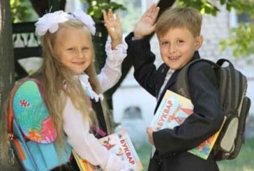 На Тернопільщині вперше сядуть за парти понад 11,5 тисяч учнів