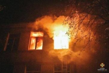 Подробиці пожежі у школі на Зборівщині: офіційна інформація від рятувальників (ФОТО)