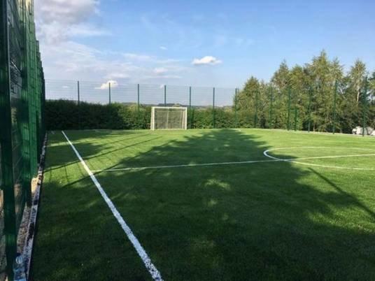 У школі села Мшанець завершено реконструкцію спортивного майданчика