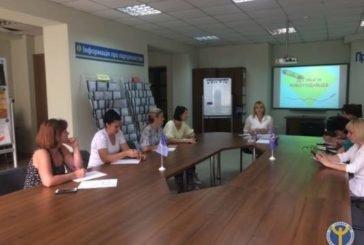 У Тернополі провели семінар для кадрових служб ПАТ «Укрзалізниця» (ФОТО)