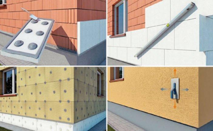 Як утеплювати фасад приватного будинку