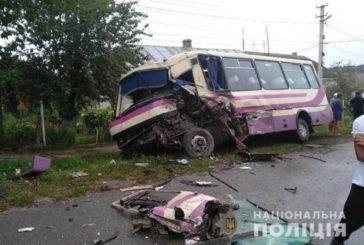 На Тернопільщині розбився рейсовий автобус