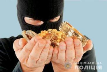 На Зборівщині злодії винесли з хати золото та гроші: у злочині підозрюють ромів