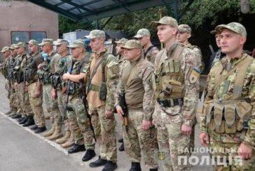 В зону проведення Операції об'єднаних сил відбули поліцейські Тернопільщини (ФОТО, ВІДЕО)