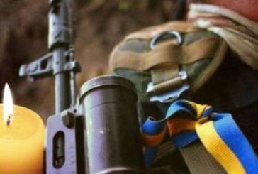 Четверо українських воїнів загинули на Донбасі через обстріли путінських терористів