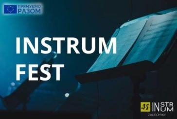 Заліщики запрошують у гості на фестиваль культури, мистецтва і туризму InStrum Fest
