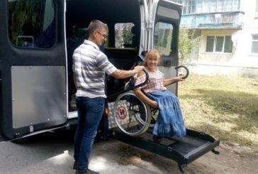 У Збаражі курсуватиме соціальне таксі для людей з інвалідністю (ФОТО)