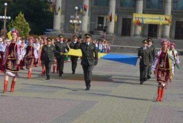 На Тернопільщині відзначають День Державного Прапора України (ФОТО)