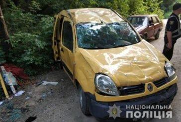 У Кременці внаслідок ДТП перекинувся автомобіль