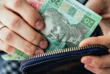 На Тернопільщині працівникам виплатили 8,3 млнгрн заборгованої платні