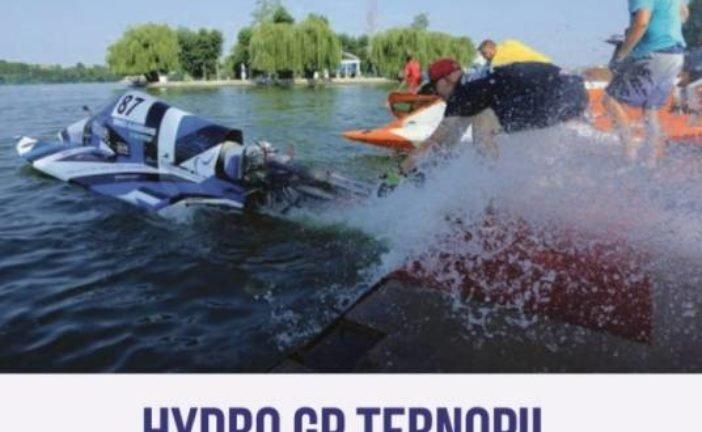 Оголошується акредитація ЗМІ на Чемпіонат світу з водно-моторного спорту у Тернополі