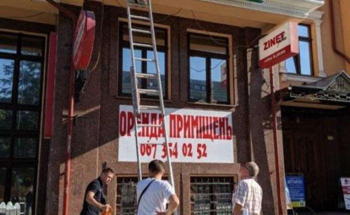 На вул. В. Чорновола провели черговий демонтаж незаконно встановлених вивісок