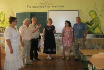 На Тернопільщині 1 вересня запрацюють 489 дошкільних та 768 загальноосвітніх навчальних закладів