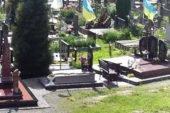 Тернополян запрошують долучитися до збору коштів для будівництва каплиці загиблим учасникам АТО