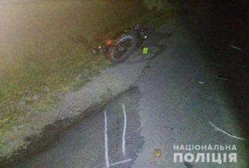 Поблизу Тернополя загинуло подружжя