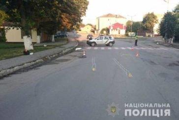 На Тернопільщині автомобіль переїхав жінку, вона з чисельними травмами в реанімації