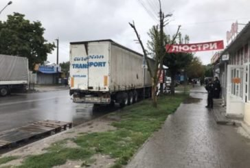 Автопричепи торгівців кавунами та динями забрали з вулиці Шептицького