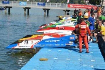 Чемпіонат світу з водно-моторного спорту у Тернополі: розклад змагань
