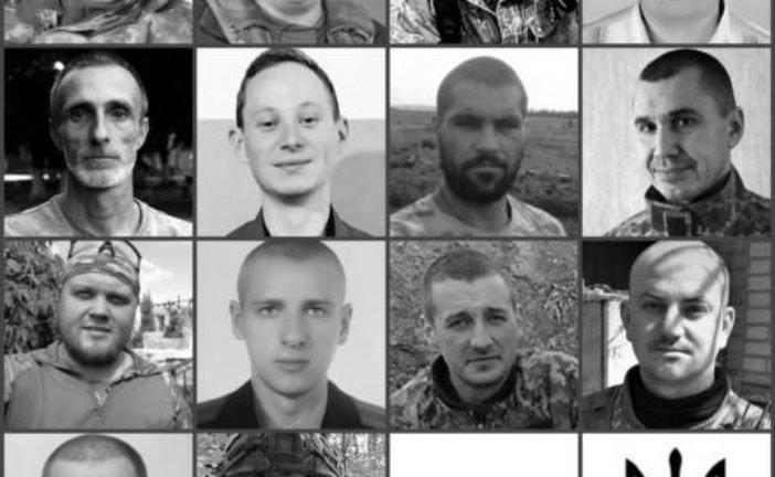 Пам'ятаємо: фото усіх воїнів, які загинули на Донбасі у липні
