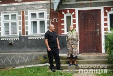 Шахрайки виманили у пенсіонерки з Монастириського району майже 40 тисяч гривень
