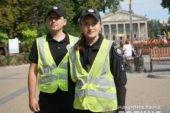 Під час святкових заходів за безпекою краян стежитимуть поліцейські