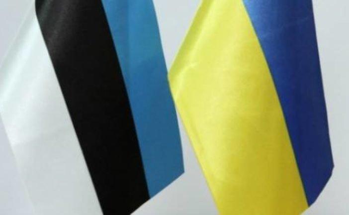 Тернопіль підписав Договір про партнерство з містом Вільянді (Естонія)