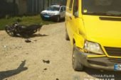 На Тернопільщині водій спортивного мотоцикла влетів у мікроавтобус та потрапив до лікарні (ФОТО)