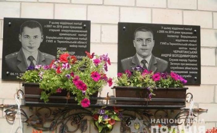 У Тернополі відбувся футбольний турнір пам'яті загиблих поліцейських