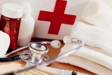 Де на Тернопільщині будують амбулаторії?