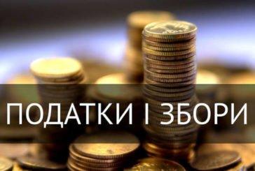 Нові міжнародні номери рахунків для сплати податків і зборів - з 1 жовтня