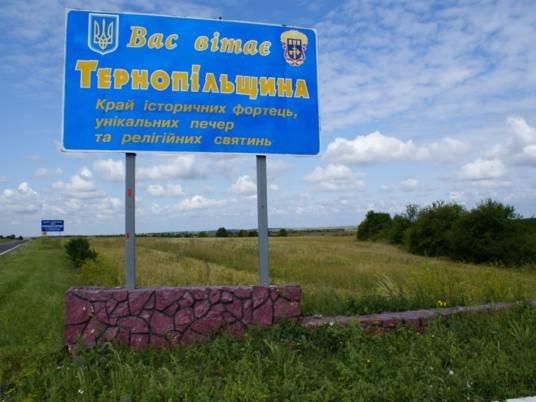 На розвиток територіальних громад Тернопільщини спрямували 349,3 млн грн єдиного податку