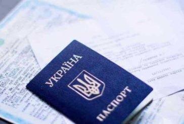 У ЦОПах Тернопільщини найпопулярніша послуга – видача карток платників податків