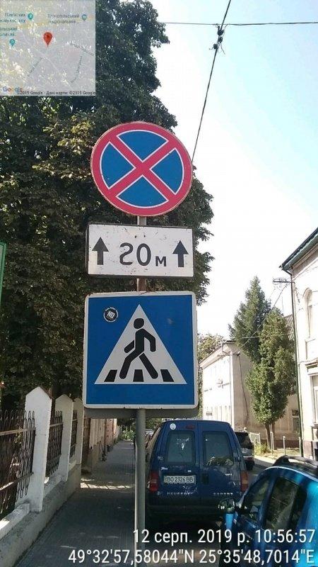 У Тернополі найбільше правопорушень інспектори з паркування фіксують у центрі міста й біля ринків