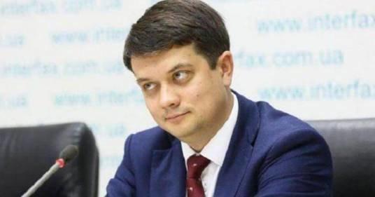 44 «слуги народу» заблокували ліквідацію недоторканності депутатів: серед них – і тернопільські
