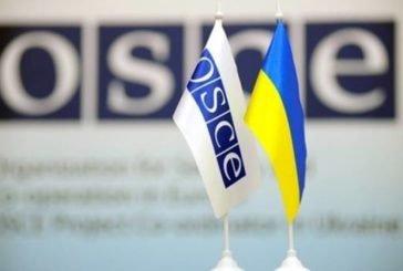Тернопіль перший серед міст України прийняв План забезпечення доброчесності