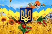 Сьогодні – День Незалежності України