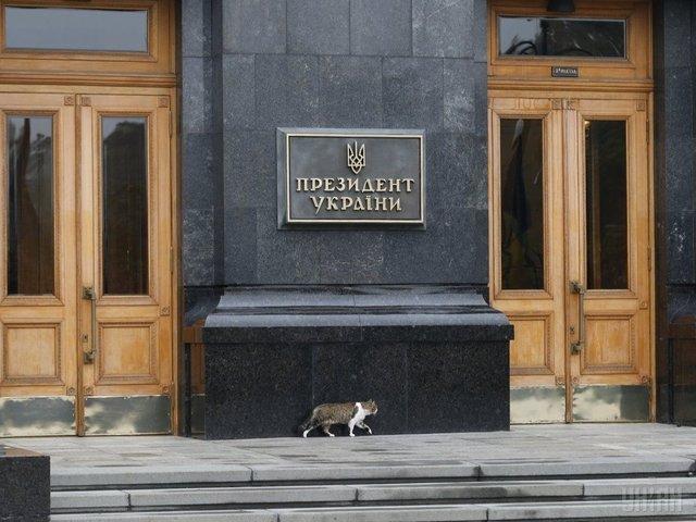 В Офісі президента передумали переїжджати з Банкової