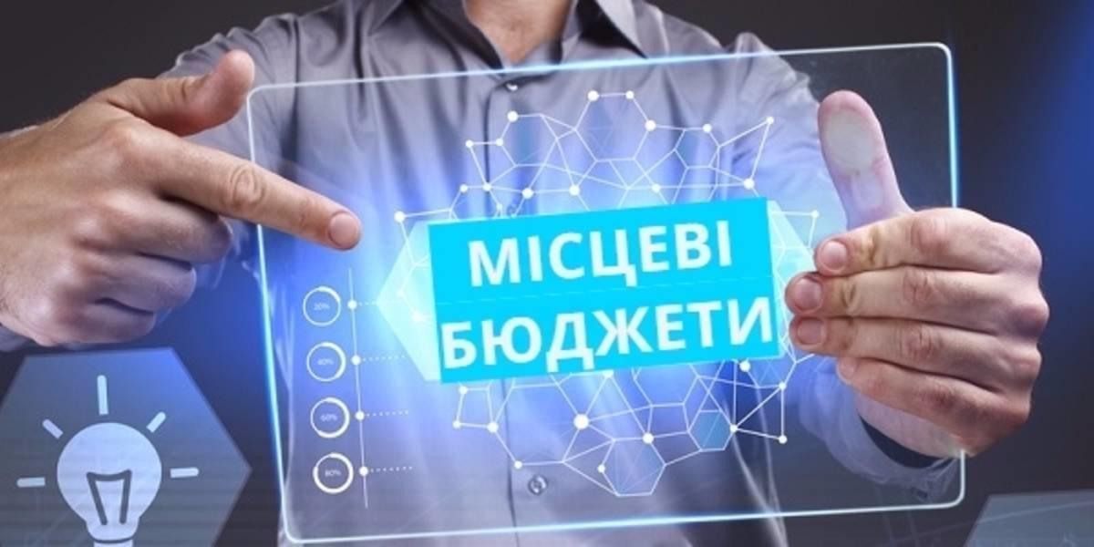 На Тернопільщині податок на доходи фізосіб сприяє розвитку місцевих бюджетів