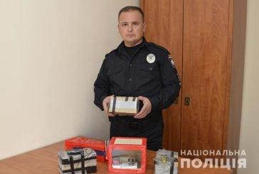 Небезпечними можуть бути сумки, подарунки, чи навіть іграшки: поліцейські застерігають краян, як поводитися з підозрілими предметами (ВІДЕО)
