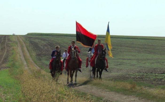 У Козівському районі організували патріотичне свято, щоб вшанувати історичне минуле краю (ФОТОРЕПОРТАЖ)